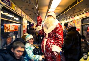 В метро перед праздником.