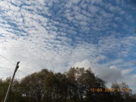 Дневное небо