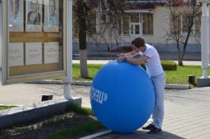 Завязывание шара