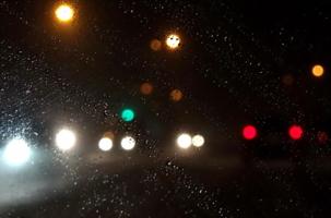 ночь.......