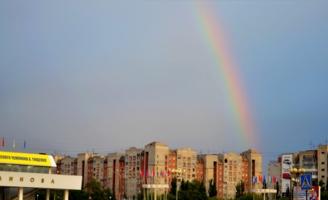 Городская радуга
