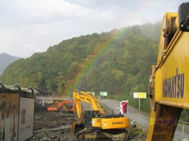 Осенняя радуга! Строим Сочи2014