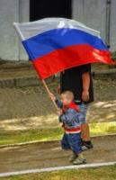 Вместе с папой - за Россию!