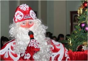Борода из ваты ;)