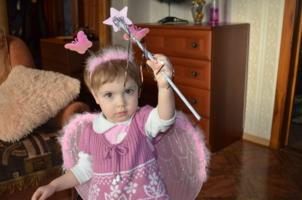 Я маленькая фея
