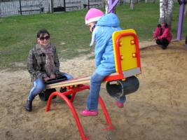Детская площадка...