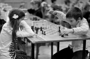 Актёры шахматной сцены