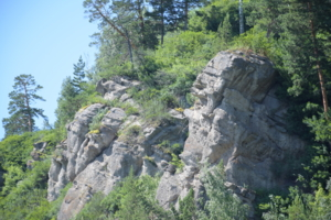 Каменный профиль.