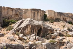 Скальные формации