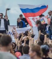 Был День России