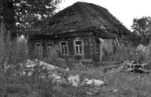Жилой(!) дом...