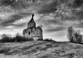 Где то в России,в селе позабытом