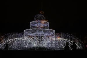 фонтан света