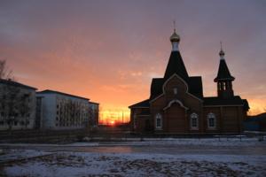 Утро России