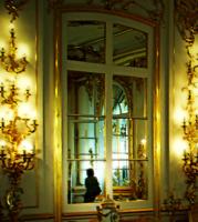 Тени зеркал