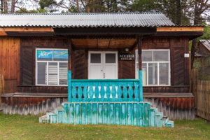 Поселковый музей в Больших Котах