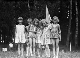 Пионерское лето 1967г.