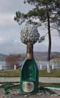 Виноградный край