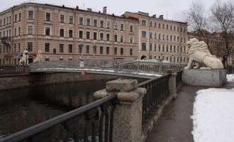 Львиный мостик