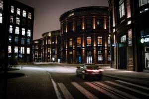 Вечерний бизнес-квартал