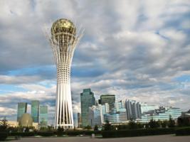 Астана-Байтерек