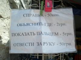 """Турагенство """"Пошлем по адресу""""."""