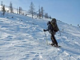 Восхождение на снегоступах