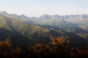 Прекрасный вид с горы
