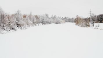 Приход Зимы