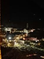город с верху