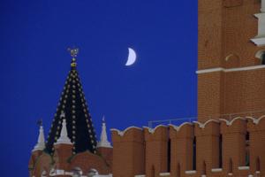 Луна над Кремлём