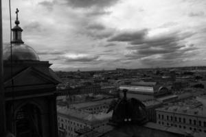 Крыша мира