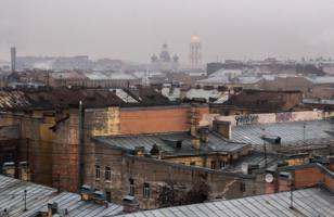 Другой Санкт- Петербург