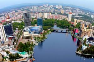 Планета Екатеринбург