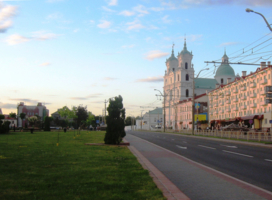 Исторический центр города Гродно