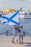Под флагом