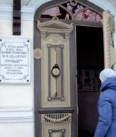Здесь жил  Ф. И. Шаляпин
