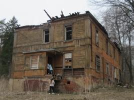 Опасный дом