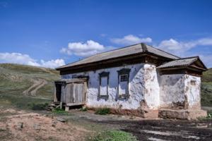 Крайний дом