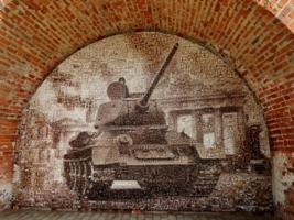 Горьковчане - фронту