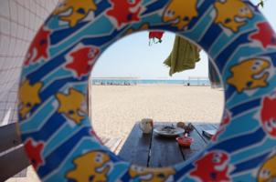 Пляжное безделье
