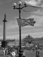 Праздник на Дворцовой площади