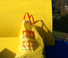 Три оттенка желтого