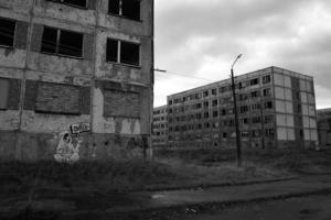 город-призрак