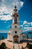 Храм-маяк