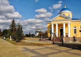 Площадь Иоасафа Белгородского