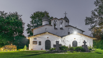Церковь Покрова и Рождества Богородицы от Пролома