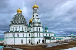 Воскресенский Новоиерусалимский монастырь.