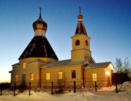 церковь в Кандалакше