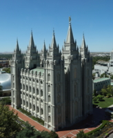 Храм Церкви Иисуса Христа Святых